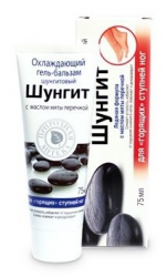 Shungite cream with horse chestnut (feeling tired legs) 75 ml - kopie